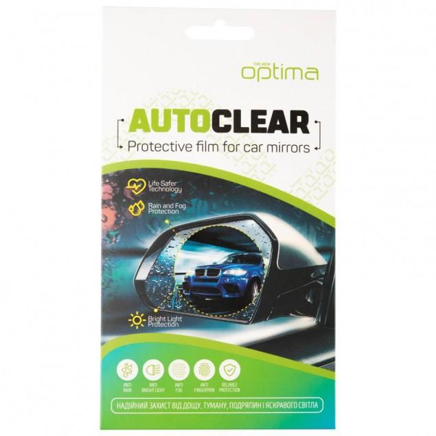 Optima Autoclear Car Mirror 95*95mm (2шт)
