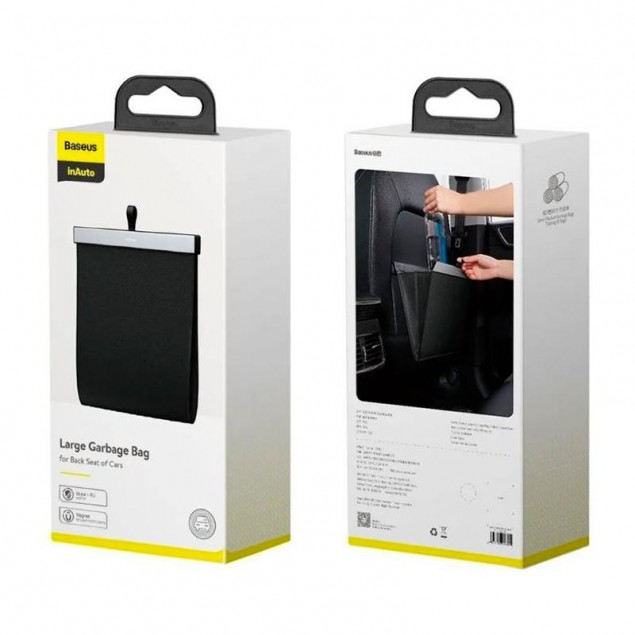 Baseus Large Car Garbage Can for Back Seat (CRLJD-A01) (Автомобильный органайзер)