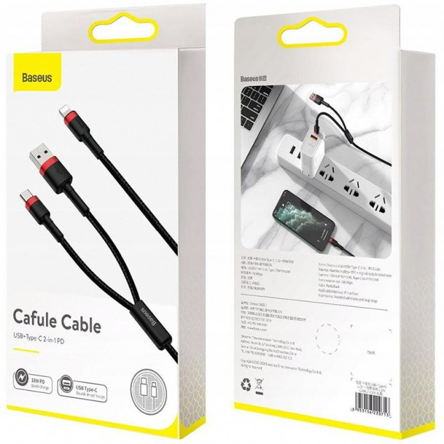Cable Baseus Cafule 2in1 Lightning/Type-C+USB (CATKLF-ELG1) Black 1m