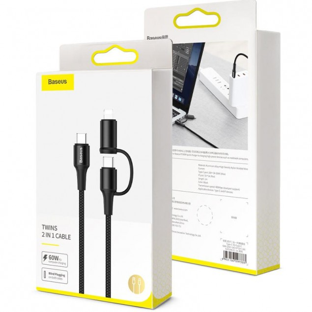 Cable Baseus Yiven 2in1 Type-C/Type-C+Lightning (CATLYW-01) Black