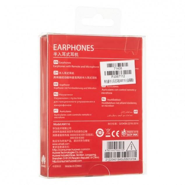 HF Original Quality Huawei AM-116 Grey/Black