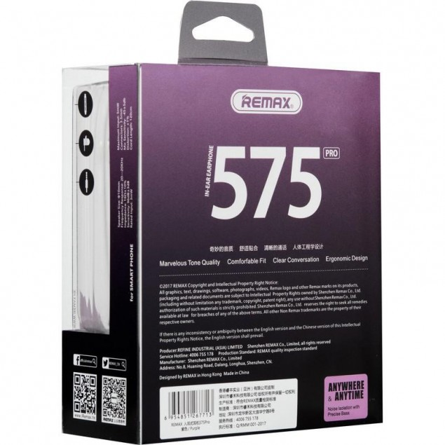 HF Remax (OR) RM-575 Pro Purple (volume control + mic + button call answering)