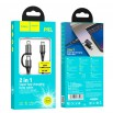 Cable Hoco X50 Exquisito PD Type-C to Type-C/Lightning (60W) Black 1m