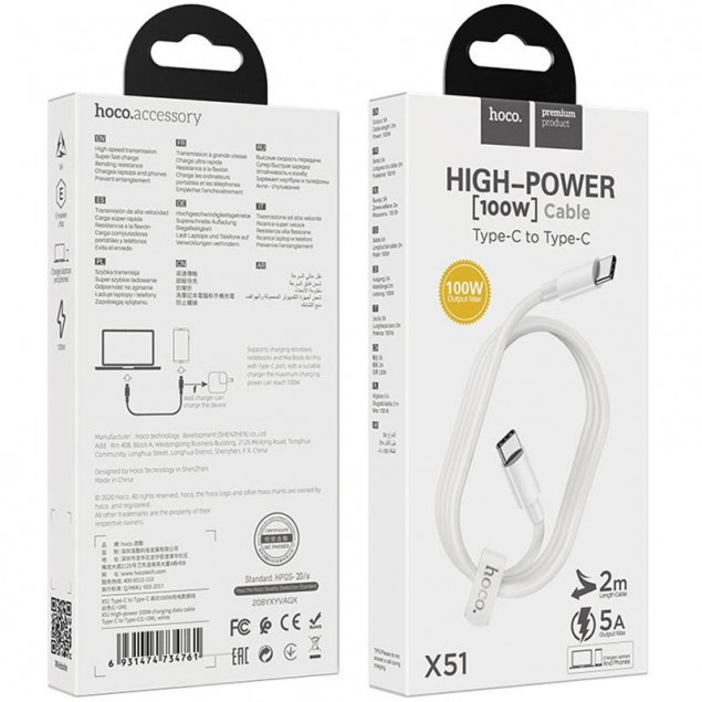 Cable Hoco X51 High-Power Type-C to Type-C (100W) White 1m