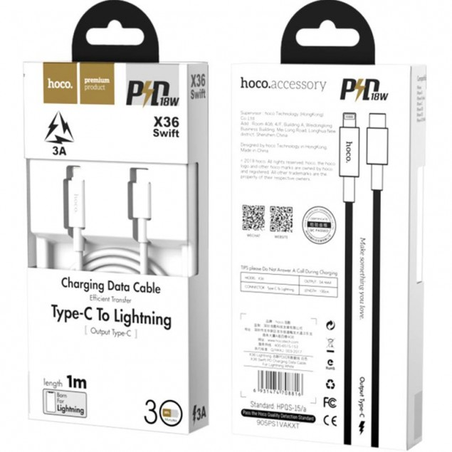 Cable Hoco X36 Swift PD Type-C to Lightning White 1m