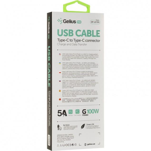 Cable Gelius Pro G-Power GP-UC105 Type-C/Type-C Black (100W) (12 мес)